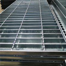 吹风孔钢格板_吹风孔钢格板价格_吹风孔钢格板厂家