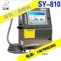 深圳三尧牌二维码喷码机_可扫描的条码 不重复的标识