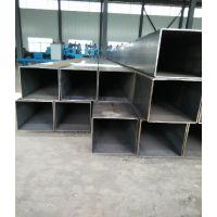 无缝矩形管厂家丨Q345B矩形管丨矩形管供应商