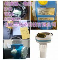 E+H电导率仪表 CLM223-CD0110