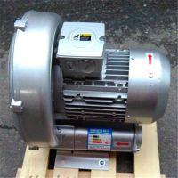 700W高压风机厂家 0.7KW高压风机价格