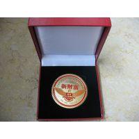 西安周年庆典纪念章、纪念币制作 庆典纪念章币 西安纪念币制作厂家