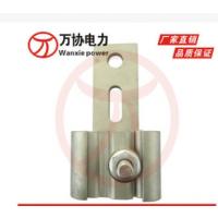 供应供应万协SCK-922、SCK-931、SCK-932C型设备线夹SCK-922