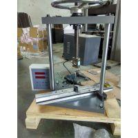 供应人造板万能试验机,OTUO/欧拓MWD-10B型人造板万能试验机