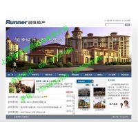 松江专业网站建设公司,松江网站建设,五金机械行业网站建设,松江做企业网站建设
