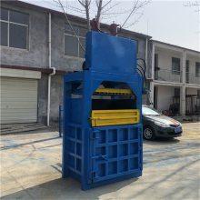 销售圣通可移动液压打包机 双杠30吨半自动压包机 自动出包液压打包机