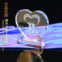 精兴工艺 慈善大会礼品 大爱接力比赛奖牌 水晶爱心奖牌