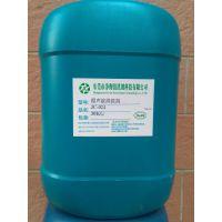东莞净彻对金属无腐蚀的清洁剂 环保型超声波清洗剂 设备污垢清除剂