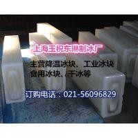 上海玉祝贸易有限公司