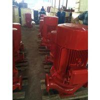 工厂店XBD11/50-150L江洋高扬程消防泵