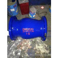 铸钢DRVZ-10/16C DN65 H42X(DRVZ)静音式止回阀H42X(DRVZ)