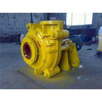 石鑫水泵(图)|耐磨卧式ZJ渣浆泵|ZJ渣浆泵