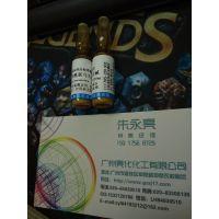 广州亮化化工供应马度米星标准品,cas:119758-39-3,规格:100mg