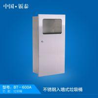 上海钣泰 不锈钢垃圾桶BT-600A钣泰来自尖端,服务生活