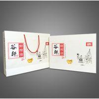 安徽广印礼盒包装生产厂家供应书本开特产礼盒包装,二十年包装盒生产厂家,经验丰富,质量无忧