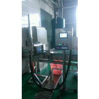 供应茂通易拉罐液位检测机