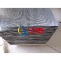 衡水广兴滤材厂家直销花生油榨油机筛板 条缝筛 不锈钢筛板