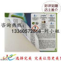 日化用品彩色双面防水标签印刷 bopp透明不干胶定做