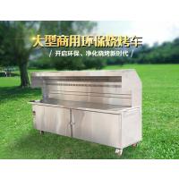厂家直销荣德牌无烟烧烤车RDWY-15 冲压 点焊 抛光
