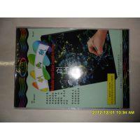 供应【大量批发美术画材】4开彩色炫彩刮画纸幼儿园常用diy绘画作品