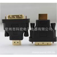 供应科宏 1920*1080分辨率DVI 24+5公转HDMI公转接头