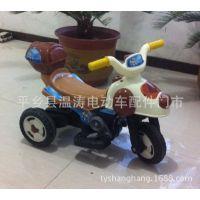儿童机器狗摩托电动摩托车儿童三轮车儿童童车奶粉赠品电动三轮车