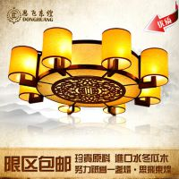 现代中式吊灯中式羊皮灯具客厅灯餐厅吸顶灯复古简约大厅过道灯饰