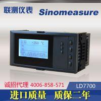 【厂家直销】LD7700联测液晶显示控制仪 控制器 智能温湿度压力流量显示仪表 多回路测量