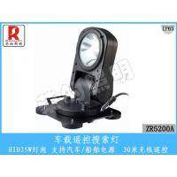 供应荣的照明ZR5200A车载遥控搜索灯