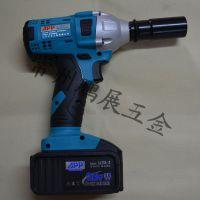 正品大艺  APP充电扳手25V(5.0Ah)   电动扳手 2101-2
