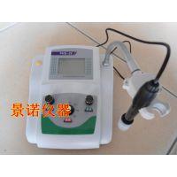 离子计 氯离子测定仪 氯离子含量测定仪 氯离子浓度测定仪