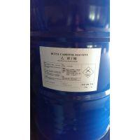 二乙二醇丁醚,二甘醇-丁醚,丁基卡必醇,二乙二醇单丁醚,DGBE