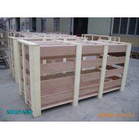 供应兔熏蒸包装木箱.木托盘
