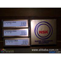 日本原装进口NSK高速精密角接触轴承7010CTYNDBL P4车床主轴轴承