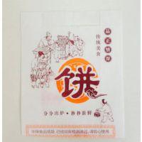 杭州定做各类食品包装袋,防油纸袋、淋膜纸袋、手抓饼袋、