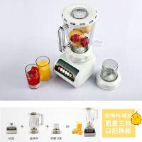 厂家供应多功能家用五谷养生料理机 二合一果蔬榨汁机 特价批发