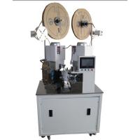 RY-3567单头全自动端子机 瑞扬专业的线束设备生产商 13859968425