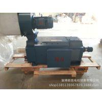 厂家销售安徽皖南电机 Z4直流电机系列  欢迎选购 替代南洋电机