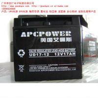  蓄电池12V17AH backup battery solar battery 免维护蓄电池 