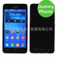 华为G620S 荣耀畅玩4 C8817D手机模型 原厂原装手感模具 样板机