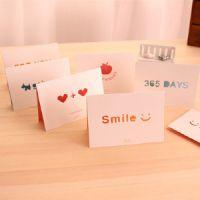 新款爱情贺卡 韩国创意生日贺卡 通用节日明信片带信封卡片718