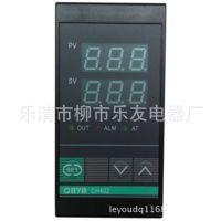 【厂家直销】高性能CH402智能数字温度控制器