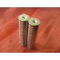供应强力钕铁硼磁铁,中山N35性能磁铁,圆形打沉孔磁铁