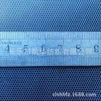 供应30D涤纶透明网----网眼布 绣花用网布 婚纱用网布~