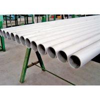 供应常州新亚不锈钢管有限公司  中石化供应商