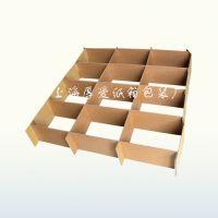 上海嘉定厚爱纸箱包装厂生产瓦楞包装纸箱内衬板、隔档、各种规格,可来样加工,主供嘉定纸箱,闵行纸箱
