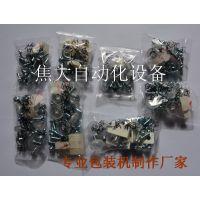 供应焦大深圳包装机JD-420