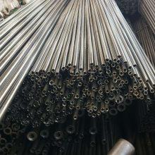 10#小口径无缝钢管¥#薄壁吹氧管#¥@精拔焊管厂家15006370822