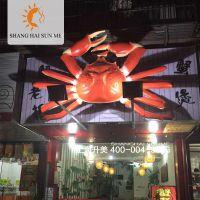 玻璃钢雕塑螃蟹玻璃钢仿真螃蟹雕塑树脂模型螃蟹挂件定做