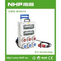 NHP南普 供应防水移动式插座箱 便携式检修箱 PC材质 NP305216豪华型